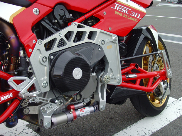 Bimota Tesi Hub Center Steering 2