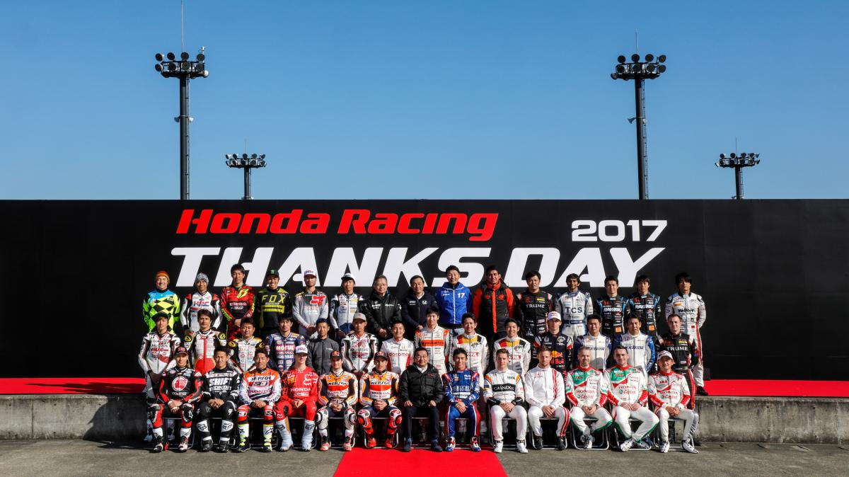 honda-thanks-day-2017
